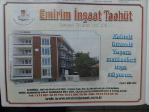 IMG00539-20131128-1536